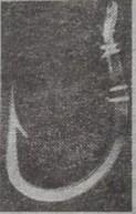 Кованный крючок на сома