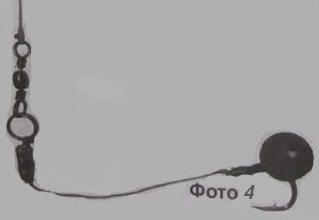 Шарнирная оснастка бойла на карася